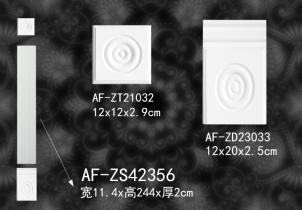 PU平面柱   AF-ZS42356