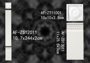 PU平面柱   AF-ZT11001