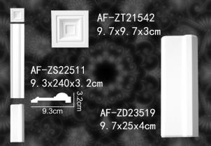 PU平面柱    AF-ZT21542