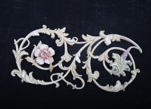 PU雕花饰花  AFL_8651
